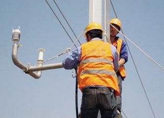 通信工程施工总承包3级